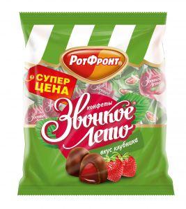 Конфеты ЗВОНКОЕ ЛЕТО Клубника Рот Фронт 250г