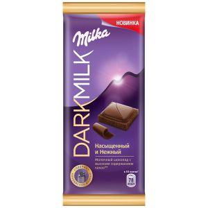 Шоколад MILKA Darkmilk молочный 85г