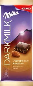 Шоколад MILKA Darkmilk молочный с обжаренным миндалем 85г
