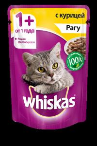 Корм для кошек WHISKAS рагу Говядина/Ягненок 85г