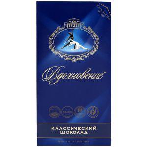 Шоколад ВДОХНОВЕНИЕ Классический БАБАЕВСКИЙ 100г