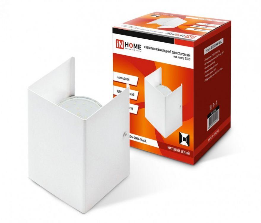 Светильник накладной двухсторонний ASD/InHome GX53S-2-wall под лампу GX53 матовый белый