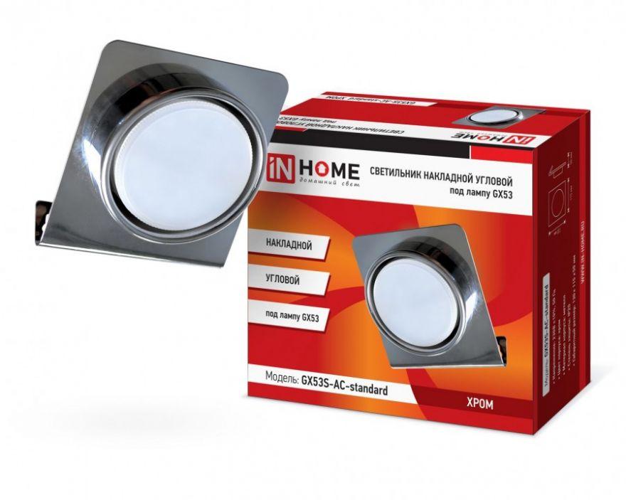 Светильник накладной угловой ASD/InHome GX53S-A под лампу GX53 хром