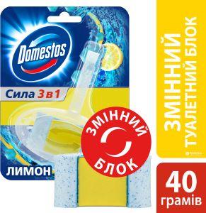 Подвеска для унитаза DOMESTOS 40гр Лимон см/бл