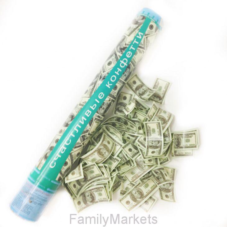Хлопушка Счастливые конфетти в виде долларов, 1 шт