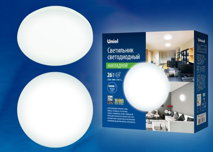 Светильник светодиодный Uniel 26W ULI-B311 26W/DW/33 RONDA