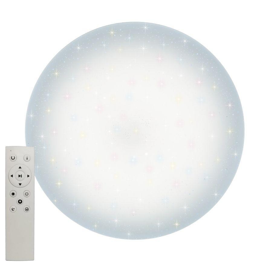 Светильник светодиодный Uniel 72W ULI-D214 72W/SW/50 SATURN