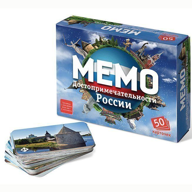 Игра Мемо Достопримечательности России 7202
