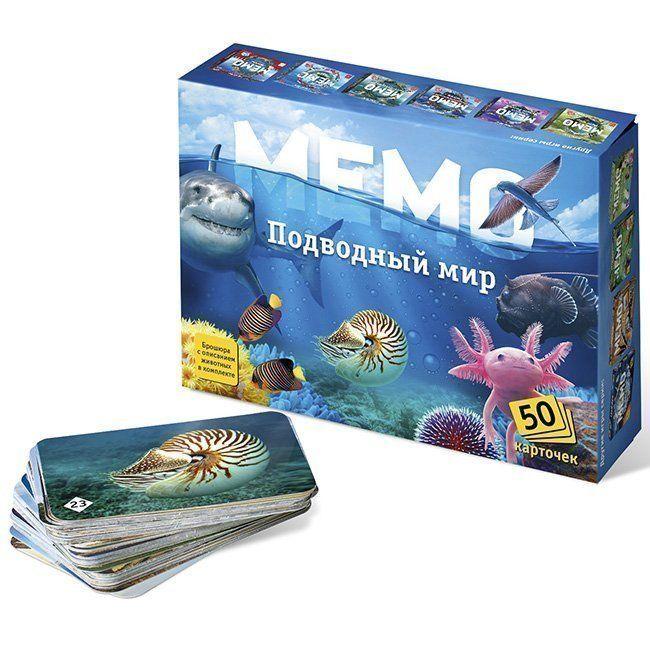 Игра Мемо Подводный мир 8032