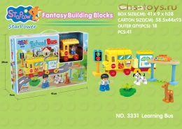Конструктор StaPaw School Bus Школьный Автобус 3331 (Аналог LEGO DUPLO) 41 дет