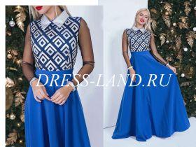Синее платье в пол с длинными рукавами