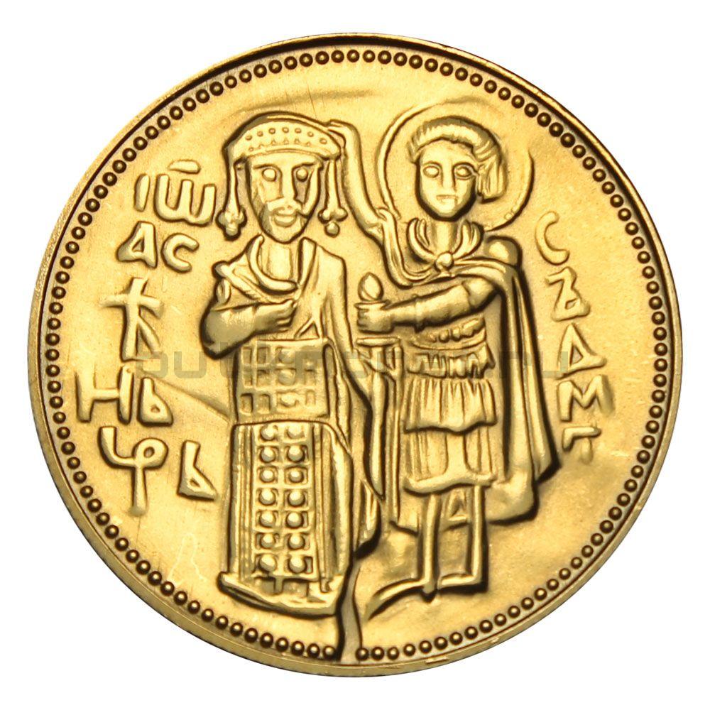 2 лева 1981 Болгария Крепость Царевец (1300 лет Болгарии)