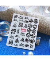 Слайдер-дизайн «Новый Год» TM-808 Dream Nails (водные наклейки)