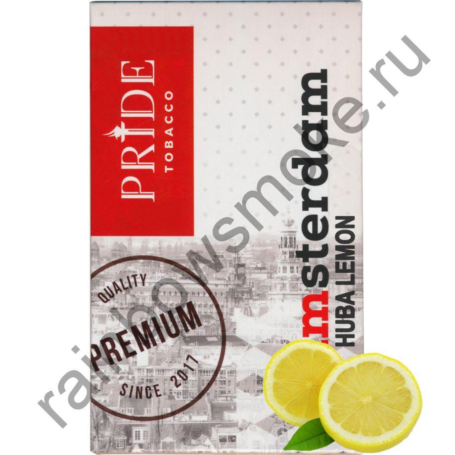 Pride Amsterdam 100 гр - Huba Lemon (Лимон)