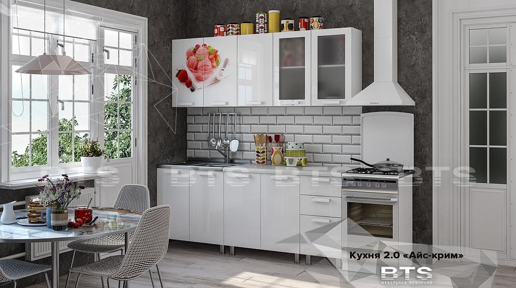 Кухня Айс-Крим 2,0 м МДФ