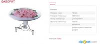 Современный кухонный стол Фаворит