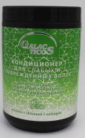 Кондиционер К3: кератин+креатин+коллаген  200/1000 ml