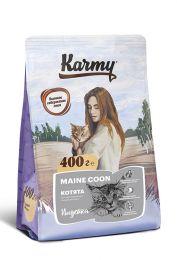 KARMY Maine Coon Kitten