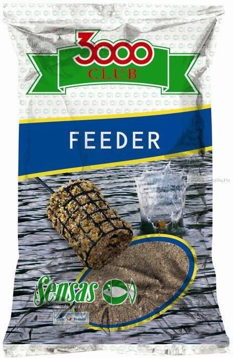 Прикормка Sensas 3000 Club Feeder  (Фидер) 1кг. (10881)