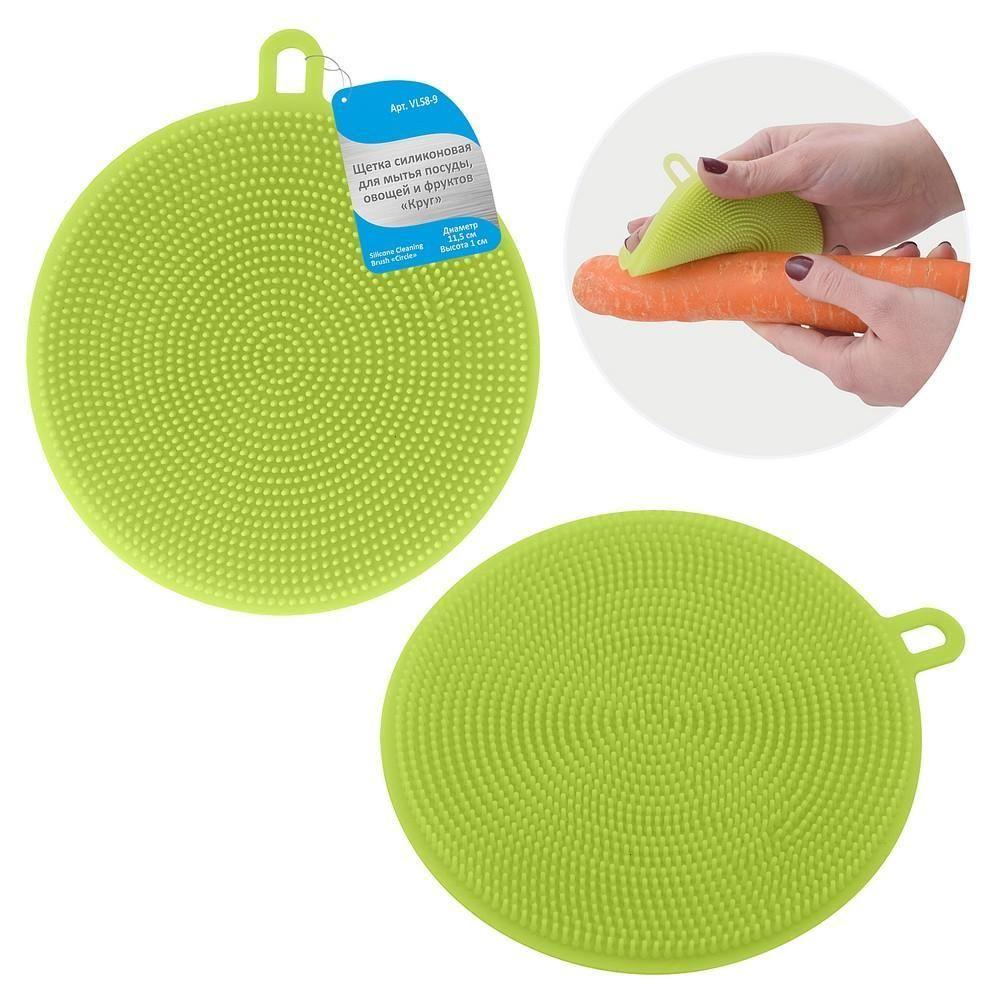 Щетка силиконовая КРУГ для мытья посуды, овощей, фруктов D=11,5см Мультидом