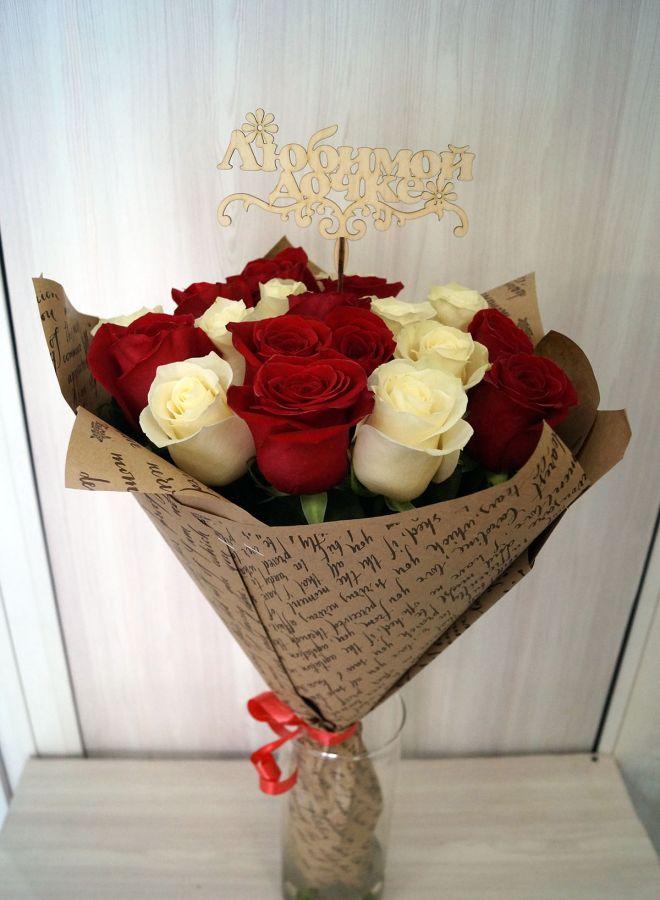 19 роз - Красных и белых в Крафт бумаге (60 см)