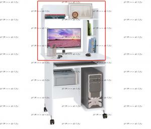 Надстройка КН-01 для столов Сокол КСТ-01.1, КСТ-10.1 и КСТ-21.1 (79х25х68)