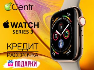 Apple iWatch S3 Pink 38mm