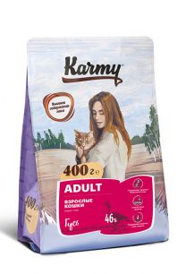 KARMY Adult Гусь