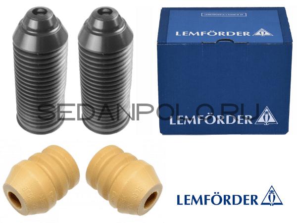 Комплект пыльников и отбойников передних амортизаторов Lemferder Polo Sedan/Rapid