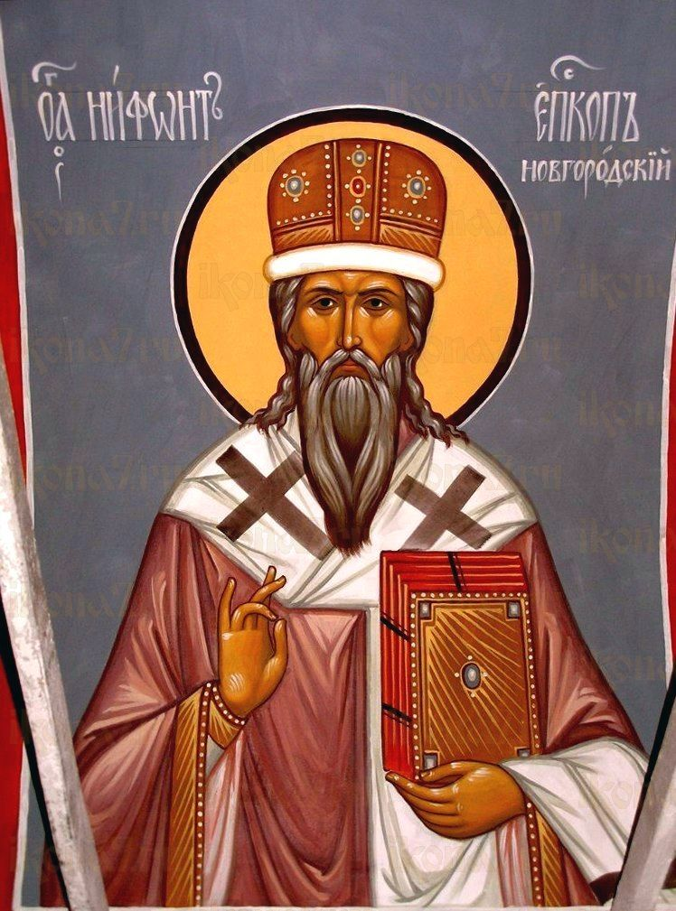 Икона Нифонт Новгородский святитель