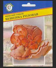 Мицелий грибов Вешенка розовая, 12 шт