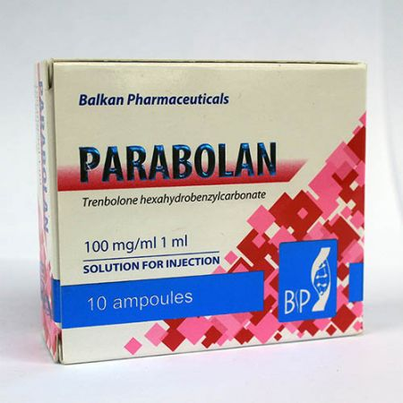 Параболан (Parabolan)