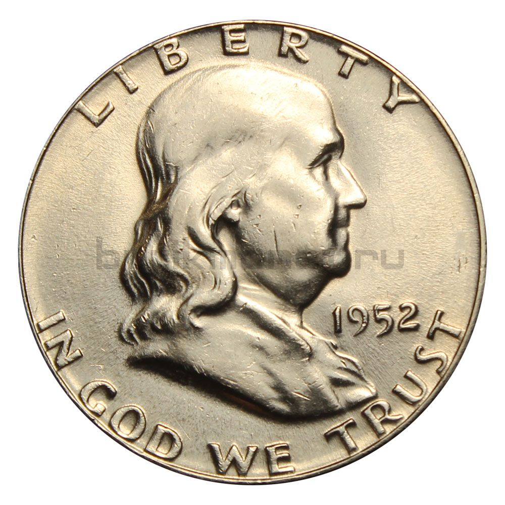 50 центов 1952 США Franklin Half Dollar