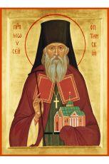 Икона Моисей Оптинский преподобный