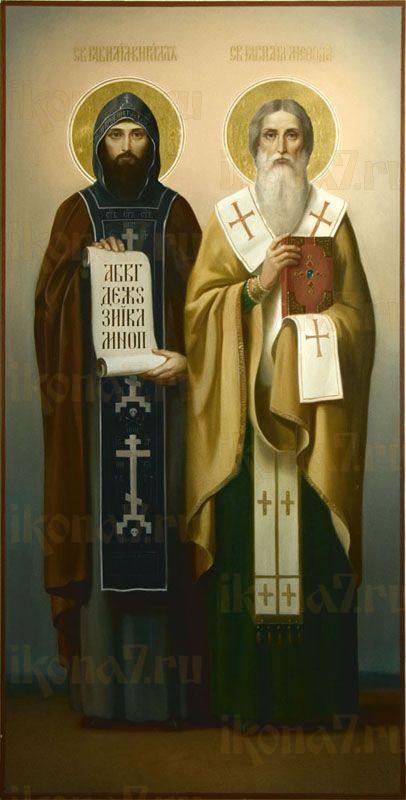 Икона Мефодий Моравский равноапостольный