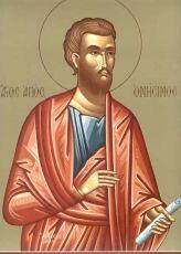 Икона Онисим апостол