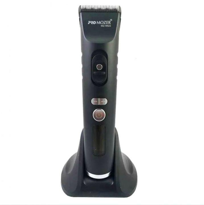 Машинка для стрижки волос ProMozer MZ-9822