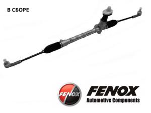Рулевая рейка FENOX Volkswagen Polo Sedan/Skoda Rapid