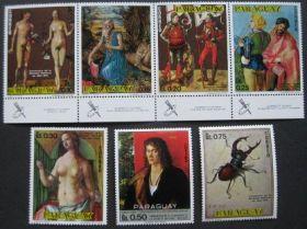 Альбрехт Дюрер Набор марок Парагвай 1970