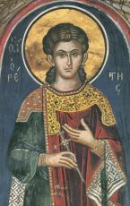 Икона Орест Севастийский мученик