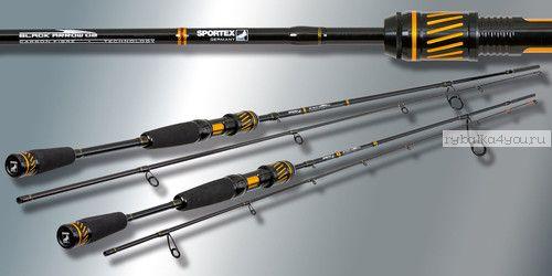 Удилище спиннинговое Sportex Black Arrow G2 BA2722 ULR 2,70 м 1-7 гр NEW!!!