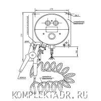 Схема устройства заземления автоцистерны УЗА 2МК04 (220В)