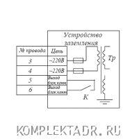 Схема подключения УЗА 2МК04 (220В)