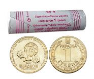 1 ГРИВНА 2012 -  ФУТБОЛ ЕВРО-2012 - банковский рол 50шт