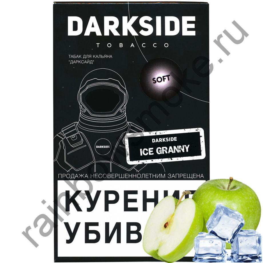 DarkSide Soft 100 гр - Ice Granny (Ледяное Зелёное Яблоко)