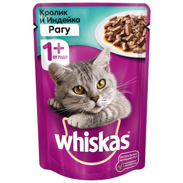 Корм для кошек Whiskas с кроликом и индейкой кусочки в соусе 85 гр