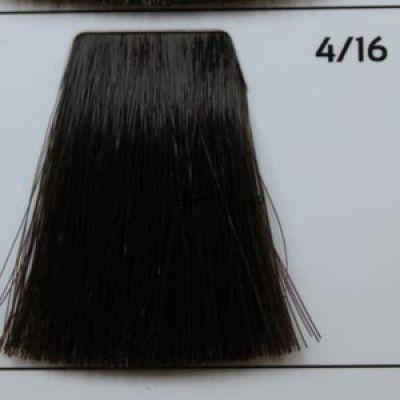 Крем краска для волос- 4/16 Шатен пепельно-фиолетовый 100 мл. Brown Ash-violet Galacticos Professional Metropolis Color