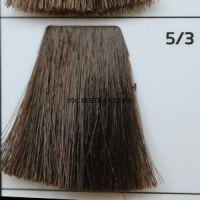 Крем краска для волос 5/3 Светлый Шатен золотистый 100 мл.  Galacticos Professional Metropolis Color
