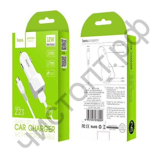 АЗУ HOCO, Z23, Grand Style, 2400mA,с 2 USB выходами soft touch, кабель микро USB, цвет: белый