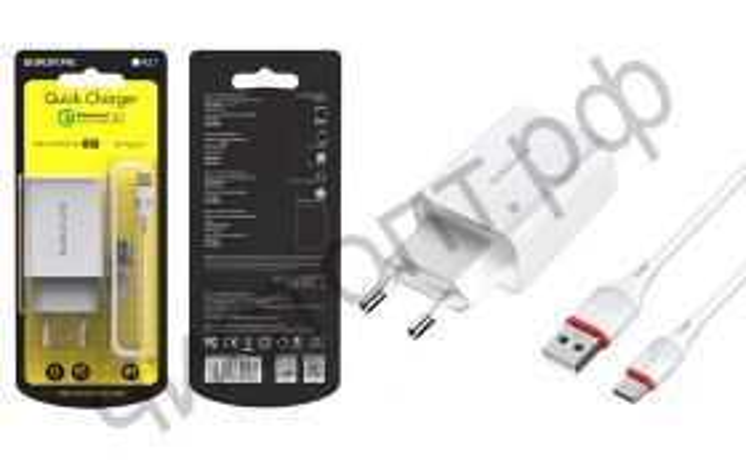 СЗУ Borofone BA21A с USB выходом 3.0A QC3.0 с кабелем Type-C белый